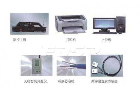 사일로 공사의 온도 측정 시스템